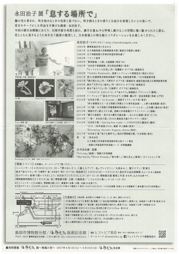 永-2.jpg